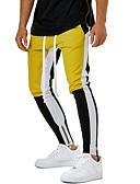 お買い得  メンズパンツ&ショーツ-男性用 ストリートファッション スウェットパンツ パンツ - カラーブロック イエロー