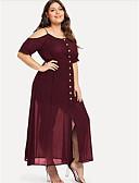 hesapli Büyük Beden Elbiseleri-Kadın's Temel Zarif Çan Elbise - Solid Askılı Maksi
