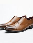 halpa Miesten takit-Miesten Muodolliset kengät Nahka Kevät kesä Englantilainen Oxford-kengät Musta / Ruskea / Juhlat