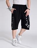 hesapli Erkek Pantolonları ve Şortları-Erkek Temel Şortlar Pantolon - Desen Pamuklu Siyah Gri XXXXL XXXXXL XXXXXXL