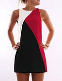 זול שמלות מיני-מעל הברך קולור בלוק - שמלה נדן בגדי ריקוד נשים