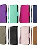 זול מגנים לטלפון-מארז לגוף huawei p20 / p30 לייט מגנטי / להעיף / עם מעמד גוף מלא מוצק צבעוני קשה pu עור עבור huawei p חכם / p חכם חכם / p חכם 2019 / p20 lite / p30 / p30 pro