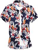 billige Herreskjorter-Tynd Herre - Geometrisk Plusstørrelser Skjorte Blå XXXXL