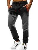 זול טישרטים לגופיות לגברים-בגדי ריקוד גברים בסיסי מכנסי טרנינג מכנסיים - דפוס אודם אפור כהה אפור בהיר XL XXL XXXL