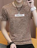 preiswerte Exotische Herrenunterwäsche-Herrn Buchstabe T-shirt, Rundhalsausschnitt Grau XL