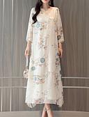 billige Kjoler med tryk-Dame Elegant Silke Løstsiddende A-linje Kjole - Blomstret, Trykt mønster Midi
