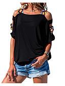 povoljno Majica s rukavima-Majica s rukavima Žene Jednobojni S naramenicama Sive boje