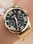 זול שעונים קוורץ-בגדי ריקוד נשים קווארץ אופנתי זהב מתכת אל חלד קווארץ לבן שחור שעונים יום יומיים יחידה 1 אנלוגי שנה אחת חיי סוללה
