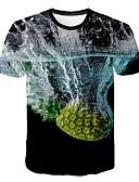 povoljno Muške majice i potkošulje-Veći konfekcijski brojevi Majica s rukavima Muškarci - Ulični šik / pretjeran Klub / Plaža Color block / 3D / Voće Okrugli izrez Print Crn XXXXL / Kratkih rukava