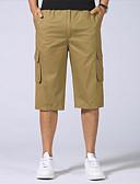 tanie Męskie spodnie i szorty-Męskie Podstawowy Szczupła Typu Chino Spodnie - Solidne kolory Bawełna Czarny Szary Żółty XXXXL XXXXXL XXXXXXL