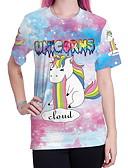billige T-skjorter til damer-T-skjorte Dame - Geometrisk, Trykt mønster Grunnleggende Regnbue