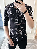 hesapli Erkek Gömlekleri-Erkek Klasik Yaka İnce - Gömlek Hayvan Beyaz