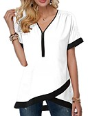 hesapli Tişört-Kadın's V Yaka Tişört Solid Temel / Çin Stili Beyaz