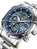 זול שעונים דיגיטלים-ASJ בגדי ריקוד גברים שעוני ספורט שעון דיגיטלי קווארץ Japanese דיגיטלי מתכת אל חלד כסף 50 m עמיד במים Alarm לוח שנה אנלוגי-דיגיטלי פאר קלסי אופנתי צָבָא - לבן שחור כחול שנתיים חיי סוללה / כרונוגרף