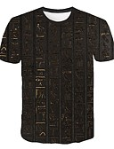 זול טישרטים לגופיות לגברים-גיאומטרי / גראפי צווארון עגול רזה סגנון רחוב / פאנק & גותיות מידות גדולות טישרט - בגדי ריקוד גברים שחור / שרוולים קצרים