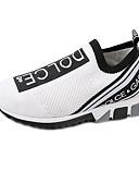 זול טישרט-בגדי ריקוד נשים נעלי אתלטיקה שטוח Tissage וולנט הליכה קיץ לבן / שחור