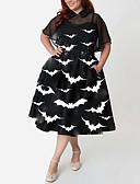 זול בגדי ים במידות גדולות-מידי Ruched מפוצל דפוס, גיאומטרי חיה - שמלה גזרת A שחורה וקטנה מתוחכם אלגנטית בגדי ריקוד נשים