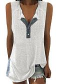 זול חולצה-אחיד צווארון V בסיסי עליונית טנק - בגדי ריקוד נשים טלאים לבן