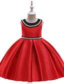 זול שמלות לילדות פרחים-נסיכה באורך  הברך שמלה לנערת הפרחים  - כותנה / סאטן / טול ללא שרוולים עם תכשיטים עם פרטים מקריסטל / חגורה על ידי LAN TING Express