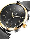 halpa Nahka-Miesten mekaaninen Watch Automaattinen itsevetävä Tyylikäs Aito nahka Musta / Ruskea 30 m Vedenkestävä Kalenteri Uusi malli Analoginen Vapaa-aika - Kultainen+musta Kultainen+valkoinen