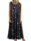 זול שמלות מקסי-מקסי פרחוני - שמלה ישרה משוחרר בגדי ריקוד נשים