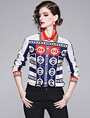 hesapli Maksi Elbiseler-Kadın's Gömlek Desen, Geometrik Vintage / Zarif Beyaz