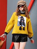 abordables Pulls & Gilets Femme-Femme Rayé / Bloc de Couleur Manches Longues Pullover, Col Arrondi Automne / Hiver Blanche / Rose Claire / Jaune M / L / XL
