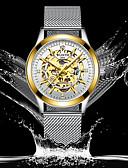 זול שעונים-בגדי ריקוד גברים שעון מכני מכני ידני סגנון מודרני מסוגנן מתכת אל חלד שחור / כסף 30 m עמיד במים חריתה חלולה זוהר בחושך אנלוגי קלסי אופנתי - שחור כסף /  שחור מוזהב לבן