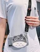 זול מגנים לטלפון-מגן עבור Huawei Huawei P20 / Huawei P20 Pro / Huawei P20 lite זוהר ונוצץ כיסוי אחורי חיה / אנימציה TPU
