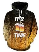 cheap Men's Hoodies & Sweatshirts-Men's Casual / Street chic Hoodie - Color Block / 3D / Letter Brown US32 / UK32 / EU40