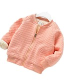 povoljno Vanjska odjeća za Za dječake bebe-Dijete Dječaci Osnovni Jednobojni Jakna i kaput Blushing Pink