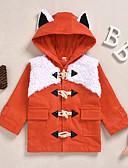 povoljno Vanjska odjeća za Za dječake bebe-Dijete Dječaci Aktivan / Osnovni Jednobojni Kolaž Normalne dužine Odijelo i sako žuta