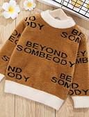 povoljno Dječaci & Dijete koje je tek prohodalo Veste-Dijete Dječaci Osnovni Print Dugih rukava Džemper i kardigan Obala