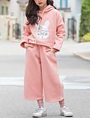 povoljno Džemperi i kardigani za djevojčice-Djeca Djevojčice Osnovni Ulični šik Dnevni Nosite Festival Pas Jednobojni Šljokice Dugih rukava Regularna Normalne dužine Komplet odjeće Blushing Pink