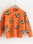 お買い得  女児 セーター&カーディガン-子供 女の子 ベーシック プリント 長袖 セーター&カーデガン ホワイト