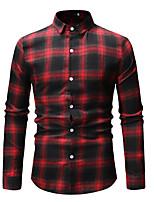 19a08c962a7 baratos Camisas Masculinas-Homens Camisa Social Estampa Colorida Algodão  Branco XL