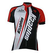 Kooplus 男性用 半袖 サイクリングジャージー バイク ジャージー, 速乾性, 高通気性