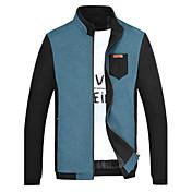 SMR Men's Fashion Stand Collar Jacket_188