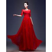 Corte en A Princesa Escote de ilusión Hasta el Suelo Tul Evento Formal Vestido con Cuentas Apliques Lentejuelas por CHQY