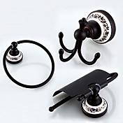 浴室用品セット トイレットペーパーホルダー バスローブフック タオルウォーマー / オイルドアンティーク加工ブロンズ アンティーク