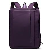 Coolbell 17.3 pulgadas convertir portátil mochila maletín mult-función día paquete de transporte bolsa cb-5501