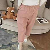 Mujer Casual Tiro Medio Microelástico Ajustado Pantalones Harén Chinos Pantalones, Un Color Primavera Verano