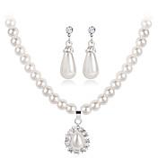 ジュエリーセット ネックレス 設定ピアス ファッション 欧米の 真珠 ラインストーン 合金 フラワー 幾何学形 ドロップ 1×ネックレス 1×イヤリング(ペア) のために 結婚式 パーティー 誕生日 婚約 日常 1セット ウェディングギフト