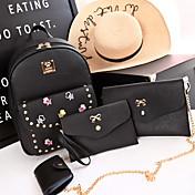 女性 バッグ PU バックパック 4個の財布セット リベット のために ショッピング カジュアル スポーツ アウトドア オールシーズン ブラック ベージュ グレー