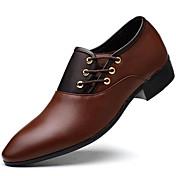 メンズ 靴 レザーレット 秋 冬 フォーマルシューズ オックスフォードシューズ コンビ 用途 パーティー ブラック イエロー Brown