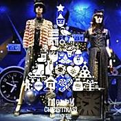 クリスマス 動物 カートゥン ウォールステッカー プレーン・ウォールステッカー 飾りウォールステッカー,ビニール 材料 ホームデコレーション ウォールステッカー・壁用シール