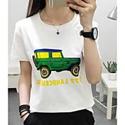 Mujer Simple Noche Camiseta,Escote Redondo Un Color Bloques Manga Corta Algodón