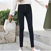 Mujer Casual Microelástico Ajustado Pantalones,Un Color