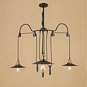 3-luz Lámparas Araña Luz Ambiente - Mini Estilo, Ajustable, 110-120V / 220-240V Bombilla no incluida / 20-30㎡ / E26 / E27