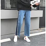 Mujer Casual Microelástico Vaqueros Chinos Pantalones,Un Color